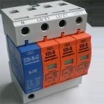 OBO V25-B/3+NPE/AS/FS B级电源防雷器