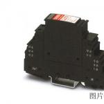 菲尼克斯PT 2-PE/S-230AC-ST电源电涌保护器 避雷器