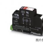 菲尼克斯VAL-MS 230/FM电源电涌保护器 避雷器