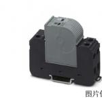 菲尼克斯VAL-CP-1S-350电源电涌保护器 避雷器