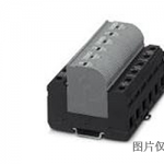 菲尼克斯FLT-CP-3C-350电源电涌保护器 避雷器