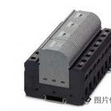 FLT-CP-PLUS-3S-350