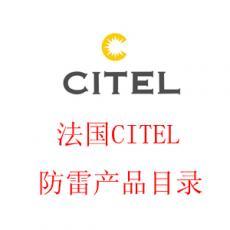 法国西岱尔CITEL 信号电涌保护器 避雷器